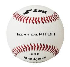 【送料無料】SSK テクニカルピッチ 硬式球 投球専用ボール