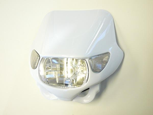 ウインカー付きヘッドライト マスク 白