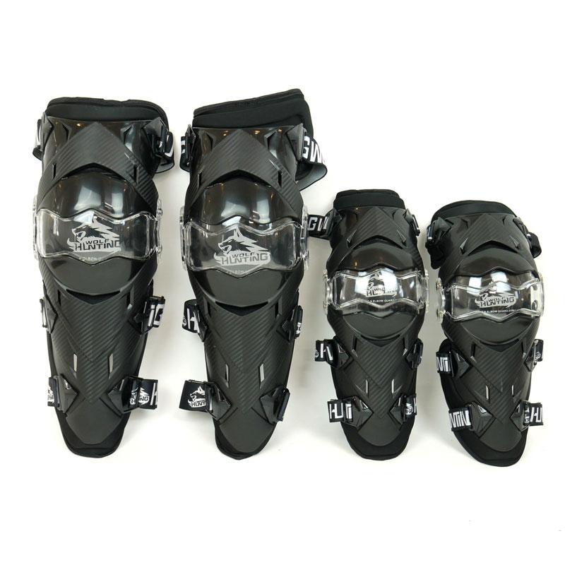 [HUNTING WOLF] 可動式エルボー&ニーシンガードセット KN01 肘膝プロテクター ひじ・ひざ用ガード フリーサイズ