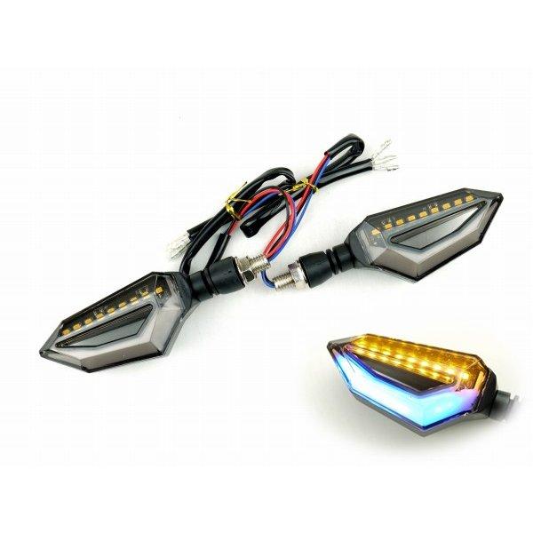 デュアルカラー LEDウインカー TYPE1 ブルー ダブル球 ポジション付 2個セット