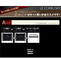 お得なセット ル・コルビジェ セット Aタイプ(1+1+70) 【送料無料】
