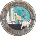 陶器の温かさとイタリアンアートに溢れる魅力! アントニオ・ザッカレラ陶器置き掛け兼用時計ZC169-A04