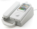 iPhone ユーザーのためのデスクフォンドック!iPhone Desk Phone Dock