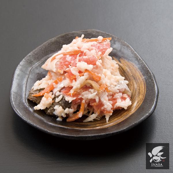 紅鮭飯鮨 [約500g] 【カタログ品番951】