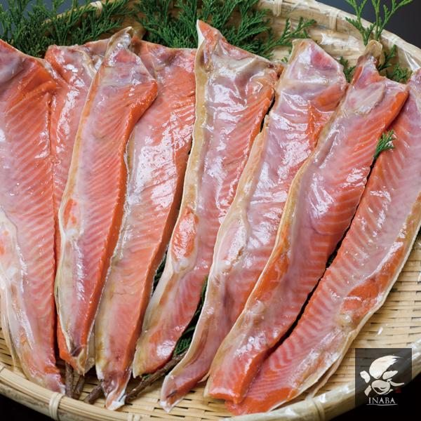 極上 紅鮭ハラス [約500g] 【カタログ品番431】