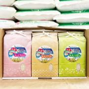【産地直送】 特選 北海道のお米3種セット 【ギフト贈答にもおすすめ】