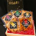 北の五つ星★5種の味付けジンギスカン【カタログ品番053-054】