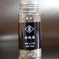 海峡塩 【カタログ品番H06】
