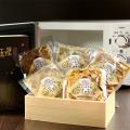 北の五つ星★5種の味付けレンジスカン~レンジで簡単調理!【カタログ品番051-052】