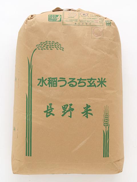 【送料無料】30年産長野県産あきたこまち(一等玄米)30kg【新米!】