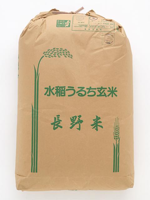【送料無料】2年産 長野県産ミルキークイーン(一等玄米) 30kg