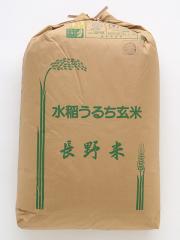 【送料無料】30年産浅科産コシヒカリ(一等玄米)30kg【新米!】