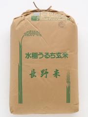 【送料無料】30年産安曇野産コシヒカリ(一等玄米)30kg【新米!】