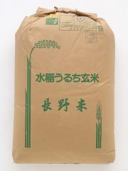 【送料無料】30年産飯山産コシヒカリ(一等玄米)30kg【新米!】