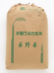 【送料無料】30年産長野県産ミルキークイーン(一等玄米)30kg【新米!】