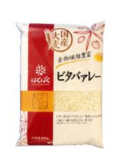 国産大麦 ビタバァレー 800g