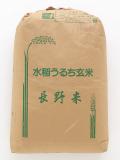 【送料無料】30年産長野県産あきたこまち(一等玄米)30kg