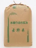 【送料無料】2年産 安曇野産コシヒカリ(一等玄米) 30kg