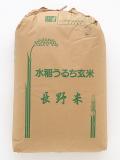 【送料無料】1年産長野県産ミルキークイーン(一等玄米)30kg【新米!】