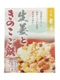 【雲月】炊き込みご飯の素~生姜ときのこご飯~
