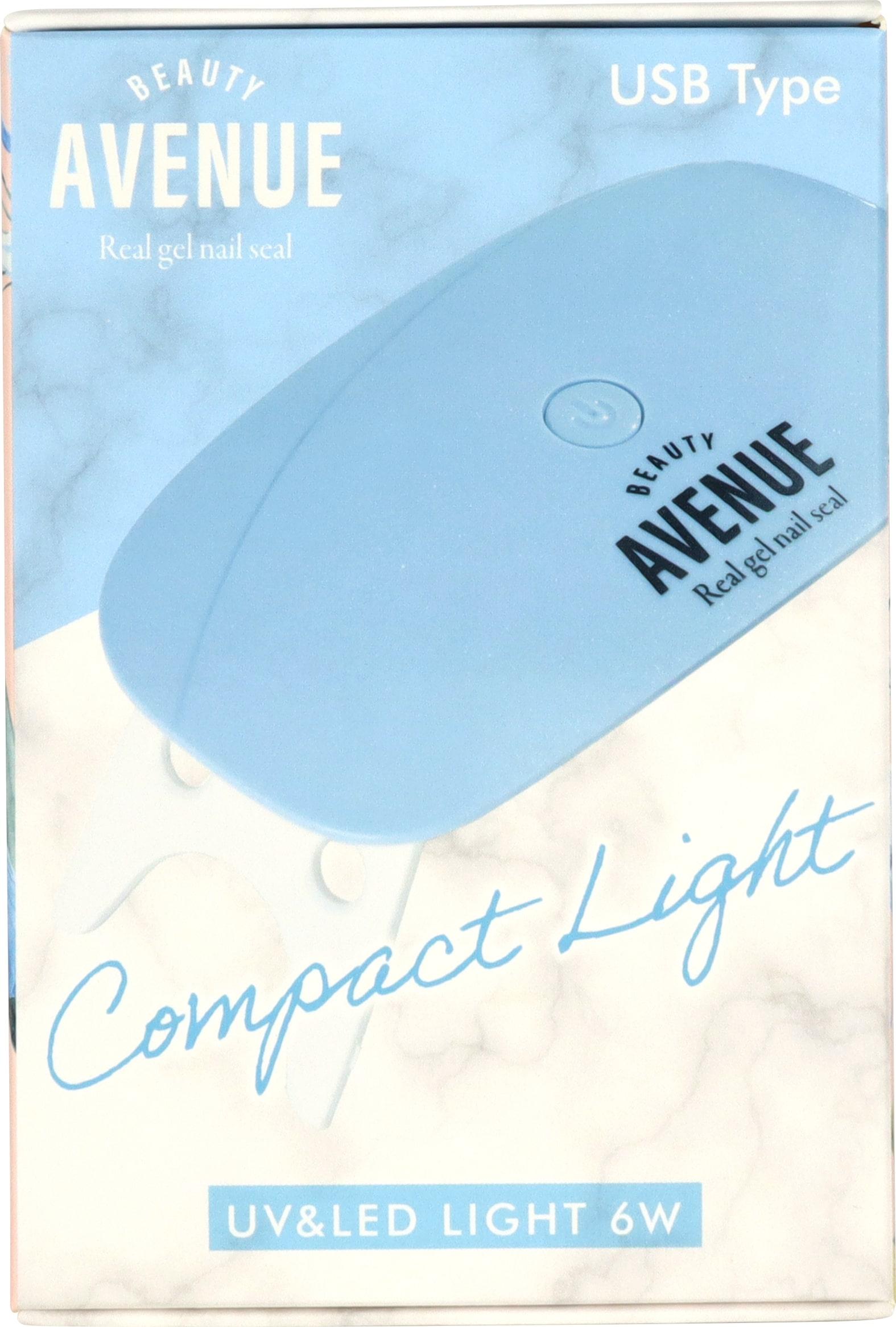 UV&LEDライトBlue(BEAUTY AVENUE)