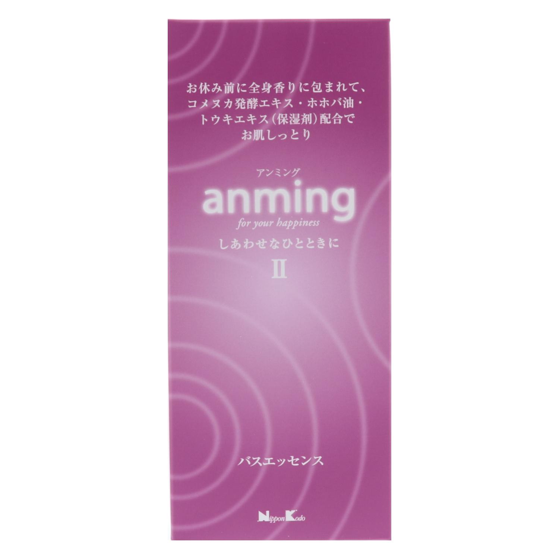 アンミング2バスエッセンス480ml
