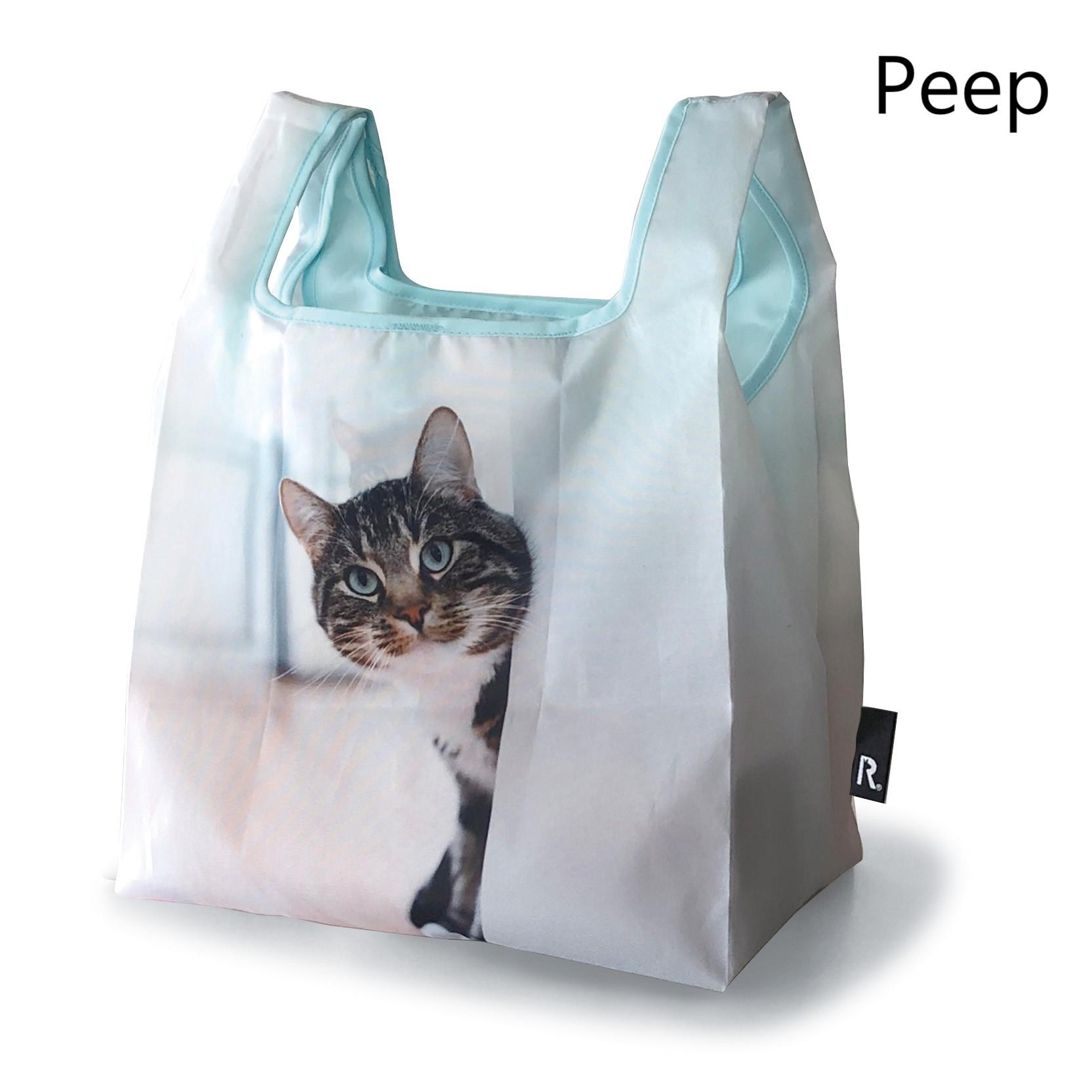 ルーショッパー mid Lifty (フォトB)Peep