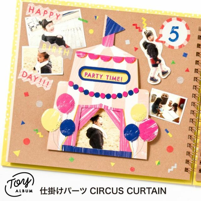 TOY ALBUM 仕掛けパーツ CIRCUS CURTAIN