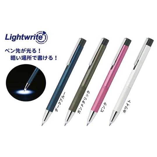 ライト付きボールペン ライトライト 0.7mm