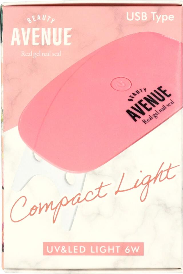 UV&LEDライトPink(BEAUTY AVENUE)