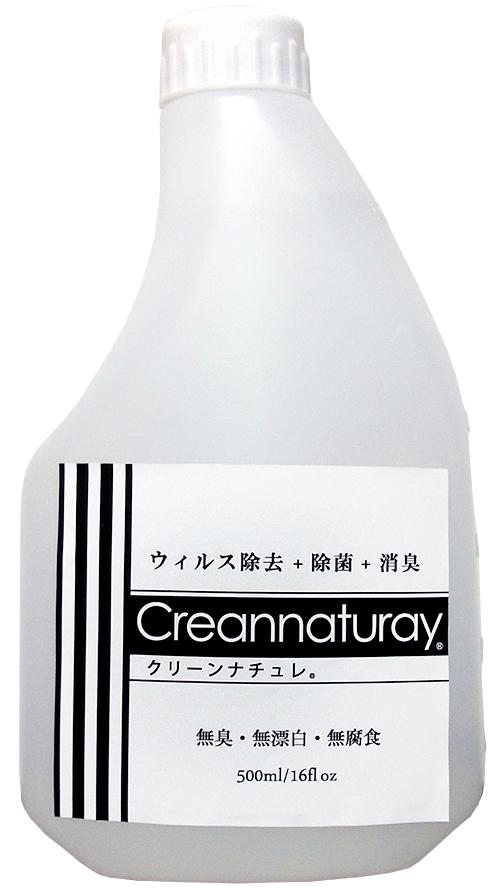 クリーンナチュレ500ml詰め替えボトル