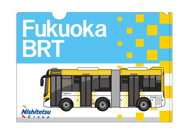 西鉄バス 連節バス クリアファイル