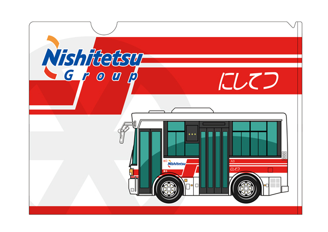 西鉄バス(通称)赤バス クリアファイル