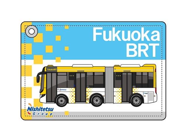 西鉄バス 連節バス パスケース