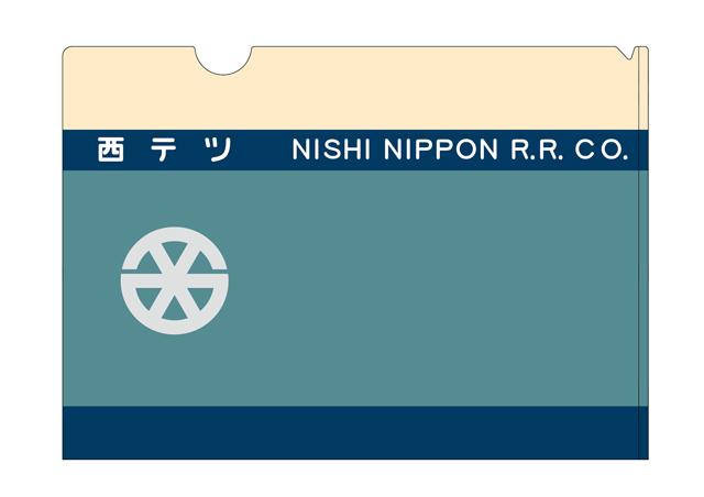 西鉄バス(通称)青バス クリアファイル
