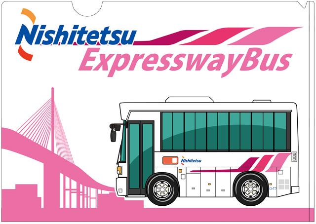 西鉄 高速バス(B型) クリアファイル