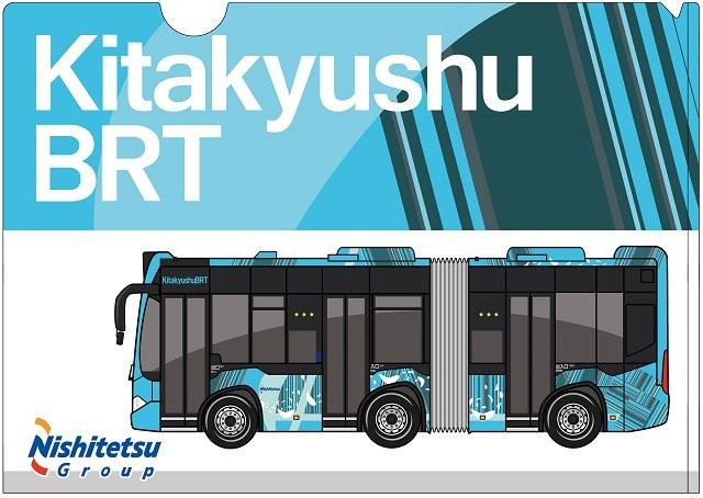 西鉄バス 北九州連接バス クリアファイル