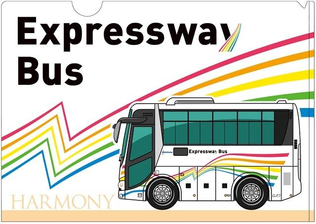西鉄高速バス HARMONY クリアファイル