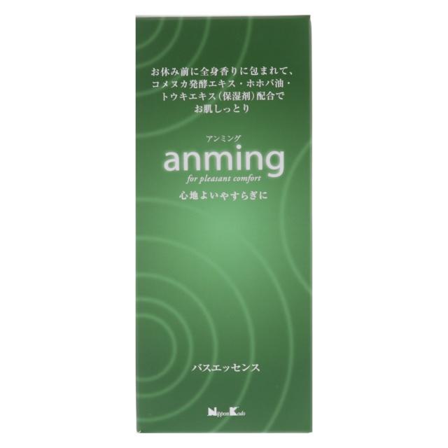 アンミングバスエッセンス 480ml