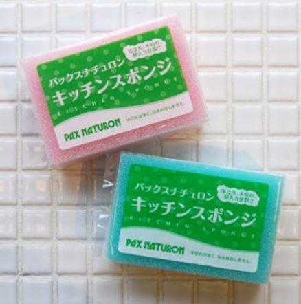 キッチンスポンジ ピンク/ブルー(パックスナチュロン)