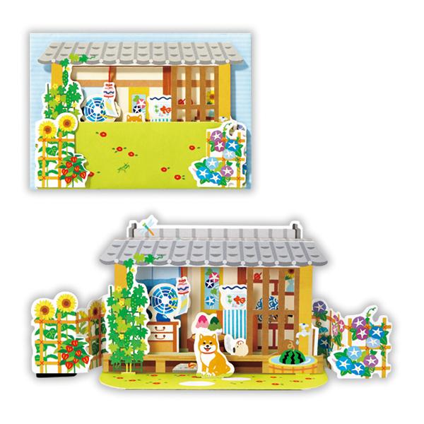 暑中グリーティングカード立体夏の家