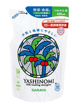 ヤシノミ洗剤詰替用480ml
