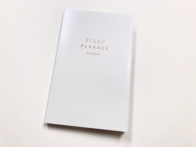 STUDY PLANNER SPARKLE (&STUDIUM)