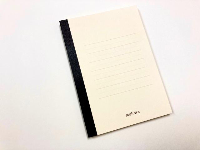 B7ノート40枚レモン太・細交互横罫5mm(mahora)