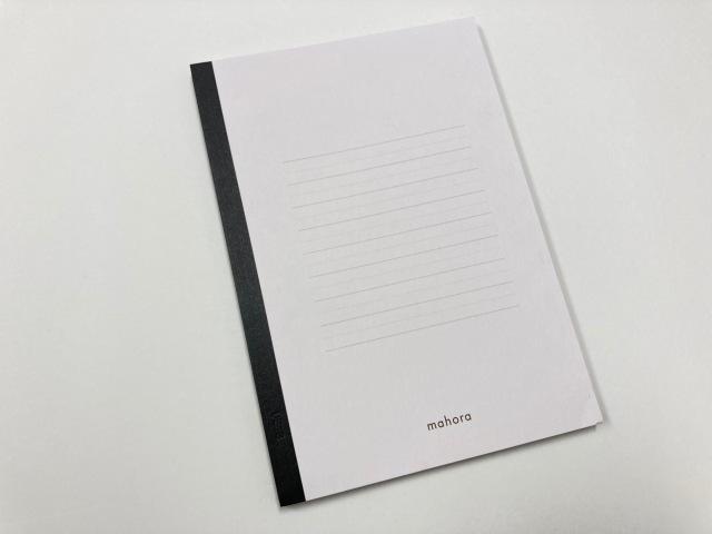 B6ノート50枚ラベンダー太・細交互横罫5mm(mahora)