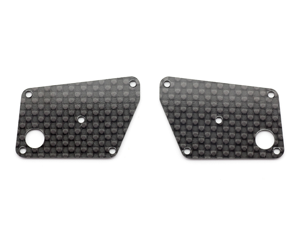 [G114] REAR LOWER SUSPENSION ARM COVER (CARBON)
