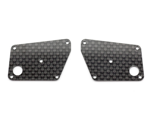 REAR LOWER SUSPENSION ARM COVER (CARBON)