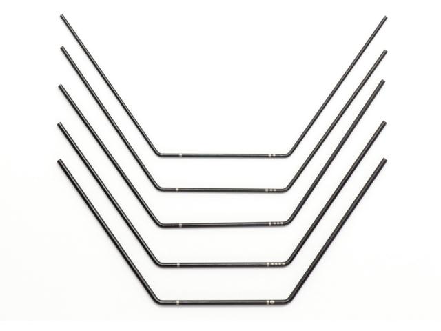 ANTI-ROLL BAR REAR SET (1.1/1.2/1.3/1.4/1.5mm)