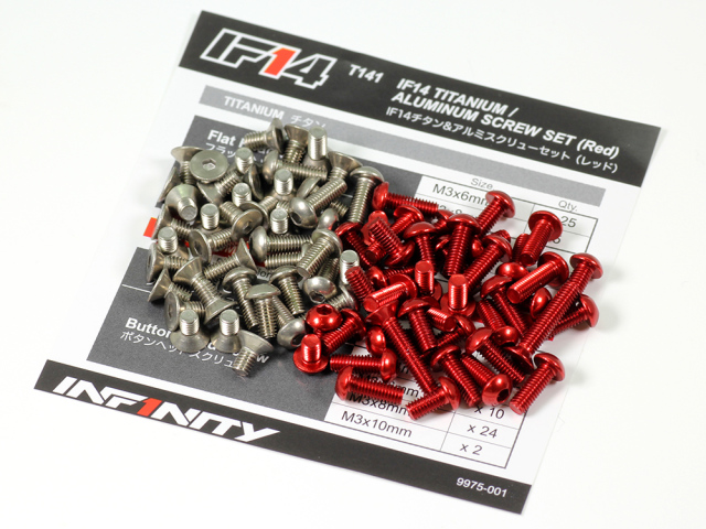 IF14 TITANIUM / ALUMINUM SCREW SET (Red)
