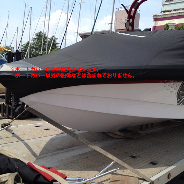 MOORING COVER 210 W/FCT 5